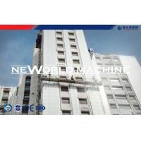 Buy cheap 100M ZLP630 Construction Hoist Elevator / Hoist Suspended For Cleaning from wholesalers
