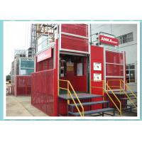 Wholesale Industrial 1.5 Ton Personnel Construction Material Hoist For Building And Bridge from china suppliers