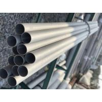 Buy cheap Grade 316L Seamless Stainless Steel Pipe DN10 - DN600 Applicate for Chemical Industrial from wholesalers