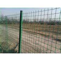Wholesale PVC Coated Euro Wire Mesh Fence from china suppliers
