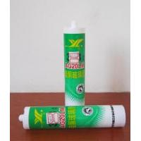 Wholesale Aluminum and Glass Use Silicone Sealant from china suppliers