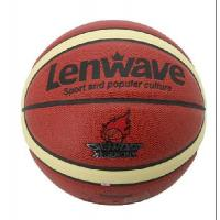 Wholesale best price good quality Men's basketball from china suppliers