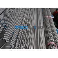 Wholesale 14SWG ASTM A269 1.4541 Stainless Steel Seamless Tube / cold rolled steel tube from china suppliers