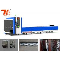 Wholesale Cypcut Metal Laser Tube Cutting Equipment / Cnc Automatic Pipe Cutter Machine from china suppliers