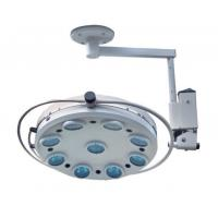 Wholesale Hospital Medical Equipment Operating Room Lights with 9 reflectors from china suppliers