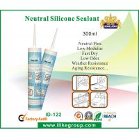 Wholesale Tile Adhesives Neutral RTV Silicone Sealant For Industrial / Aluminum Sealing from china suppliers