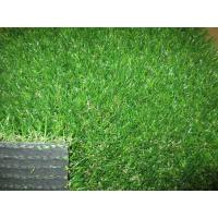 Wholesale F3516DW1,11600Dtex Custom China Artificial Grass 35mm for Garden, Outdoor, Gauge 3/8 from china suppliers