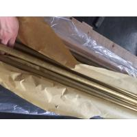 Wholesale BRASS COPPER SEAMLESS BOILER TUBE ASTM B111 O61 C44300 C68700 C71500 Used for Air Condenser PASSED 3.2MTC INSPECTION from china suppliers