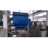 Wholesale High Efficiency Pulse Jet Bag Filter For Food Industty Stainless Steel Material from china suppliers