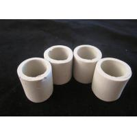 Wholesale Ceramic Pall Ring Tower Packing Ceramic Random Packing In Adsorbing Columns from china suppliers