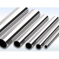Wholesale High Alloy Austenitic Seamless Stainless Steel Pipe TP904L UNS N08904 from china suppliers