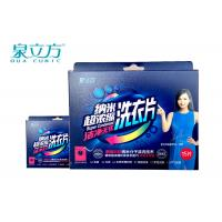 Wholesale Healthy Portable Travel Detergent Sheets Deep Cleaning For Thrifting Excursion Use from china suppliers