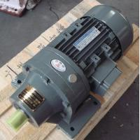 Wholesale Compact Flange Mounted Cyclo Drive Gear Motor Reducer For Industrial from china suppliers