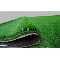 Buy cheap Fire-Proof Artificial Turf for Football Field Cesped Artificial Football Artificial Turf from wholesalers