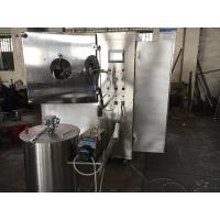 Wholesale No Damaged Tablet Coating Machine Pill Coating Machine Good Flowability Mirror Polish from china suppliers