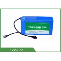 Wholesale Lithium Iron Phosphate Battery  / LED Light Battery 12V 30Ah With PCM Protection from china suppliers