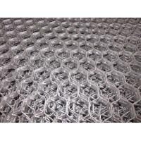 Wholesale SS304H Hexmesh,DIN 1.4948 Hexsteel,X6CrNi18-11 Hex Mesh,S30409,Z6CN 18-09,X5CrNi18-10 from china suppliers