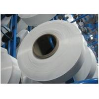 Wholesale Virgin Material White Partially Oriented Yarn Poy 300D/96F AA Grade for Knitting from china suppliers