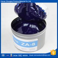 Buy cheap leading manufacturer of offset printing ink for sheetfed printing from wholesalers