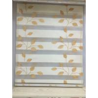 Wholesale Zebra blinds fabric/ hot sell popular zebra blinds fabric,white color zebra blinds fabric,printed zebra blinds fabric from china suppliers