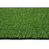 Wholesale Forever green artificial grass from china suppliers