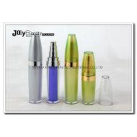 Wholesale Bullet Shaped Plastic Airless Bottle 10ml For Serum , Makeup Pump Bottle from china suppliers