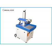 Wholesale 650mm Ruler Shaft Diode Metal Laser Marking Systems 20W 30W 20KHz ~ 100KHz from china suppliers