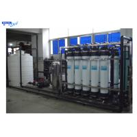 Wholesale Ultrafiltration Water Treatment Plant for Industrial Mineral Drinking Water from china suppliers