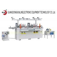 Wholesale Two Seats Hot Stamping Die Punching Machine Computer Control Automatic Die Cutter from china suppliers