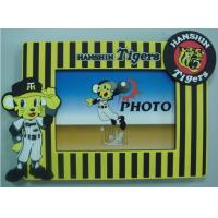 Wholesale custom Tiger design picture frame from china suppliers