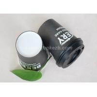 Wholesale To Go Insulated Disposable Coffee Cups With Lids For Party / Wedding from china suppliers
