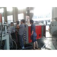 Quality Custom PVC Kitchen Cabinet Foam Board Production Line With PLC Cntrol System for sale