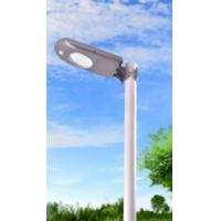 Quality All-In-One  5W LED SOLAR GARDEN LIGHT ,Solar Garden Light 5W LED Auto dim off for sale