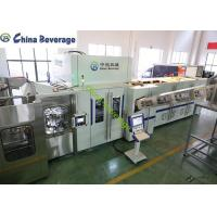 Wholesale Auto Pet Bottle Stretch Blow Moulding Machine For Liquid Filling Machine Line from china suppliers