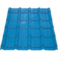 Wholesale Box Section Insulated Steel Roofing Sheets Weather – Resistant from china suppliers