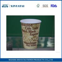 Quality Small Recyclable Insulated Paper Coffee Cups with Custom Printed 10oz 350 ml for sale