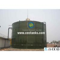 Wholesale Automatic GFS Agricultural Water Storage Tanks For Irrigation from china suppliers
