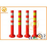 Wholesale Durable Road Safety Control Flexible Traffic Bollards , PA Traffic Warning Post from china suppliers