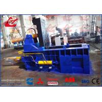 Buy cheap Y83/T-125Z Metal Scrap Baler Hydraulic Bailing Machine For Steel Factory or Metal Recycling Station from wholesalers
