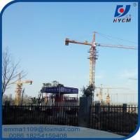 Wholesale QTZ50(5008) Fixed Tower Crane 50 Meters Jib Length Specifications from china suppliers