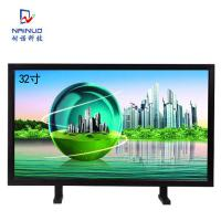 Wholesale Metal Case 4k Lcd Monitor For Cctv Camera 1920*1080 Resolution NJ-55 from china suppliers