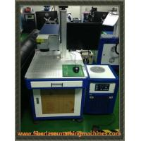 Wholesale Professional Uv Laser Engraving Machine , Uv Laser Marker For Various Materials from china suppliers