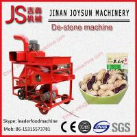 Wholesale Electric Wheat Stoning Machine , Grain Processing Equipment 2000 kg / h from china suppliers
