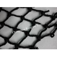 Wholesale Black Dark Green Yellow Nylon Fishing Net  Warp Knitted UV Stabilized from china suppliers