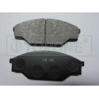 Wholesale toyota brake pad from china suppliers