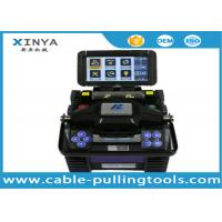 Wholesale Digital Fusion Splicer Machine Fiber Optic Splicer ALK-88 With Optic Fiber Cleaver from china suppliers