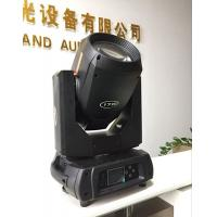 Wholesale Professional Stage Lighting Beam Wash Spot 17R Lamp Sharpy 350w sharpy moving head beam light from china suppliers