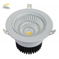 Wholesale Triac Dimmable 35W  COB LED Downlight with Focused View Angle No Flicker Low UGR from china suppliers