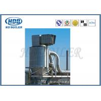 Wholesale Steel Single High Efficiency Cyclone Dust Collector , Industrial Cyclone Dust Collector from china suppliers