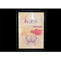 Wholesale Rectangle Aluminum Illuminated Light Box Signs , Magnetic Light Box Photo Frame from china suppliers
